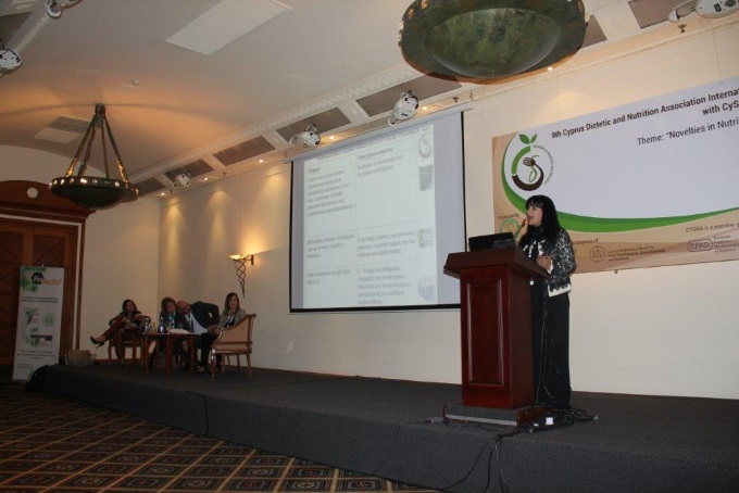 9th CyDNA International Conference with CySPEN Participation