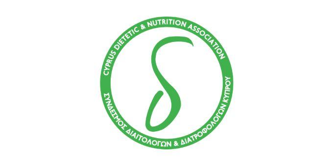 Έρευνα Συνδέσμου Διαιτολόγων και Διατροφολόγων Κύπρου