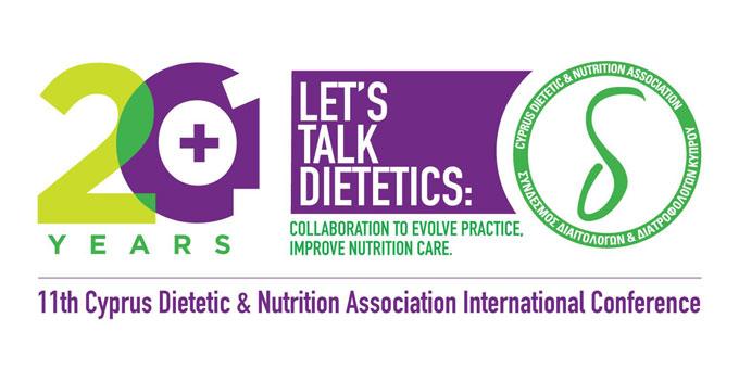 11ο  Διαιτολογικό Συνέδριο Συνδέσμου Διαιτολόγων & Διατροφολόγων Κύπρου