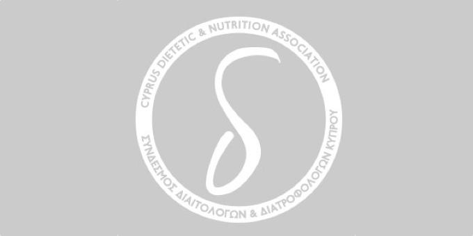 Οδηγίες για μέτρα προστασίας στα διαιτολογικά γραφεία σχετικά με την πανδημία της COVID-19 (επαναλειτουργίας) από τον Σύνδεσμο Διαιτολόγων και Διατροφολόγων Κύπρου